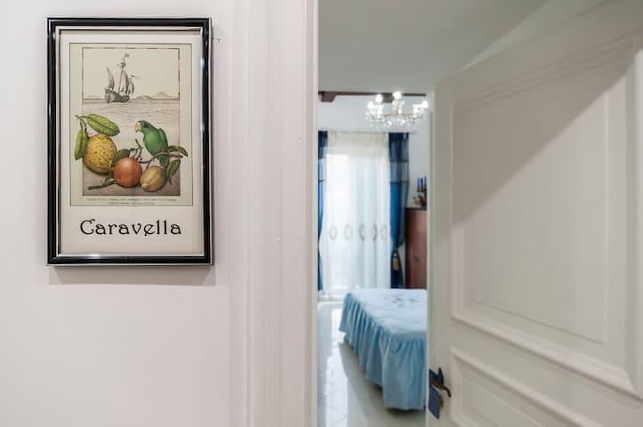 IL Veliero B&B - Stanza Caravella - Gaeta - Bed & Breakfast