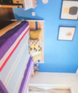 ヨーロッパ田園小清新なLoft複式のアパート - 仙台市泉区 - Lägenhet