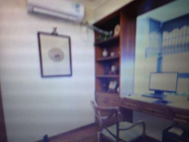 lintianhuanyuan - Seo-gu, Gwangju - Appartement