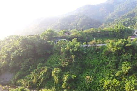 平溪寧靜度假小屋NO WIFI - Pingxi District