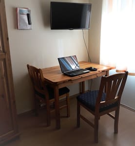 Home-Office 2