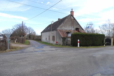 Le Champ Bouchon - Treban - Bed & Breakfast