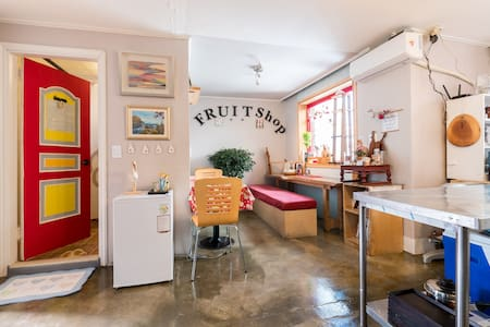 Frui T Gangnam private room stay 34 - Seocho-gu