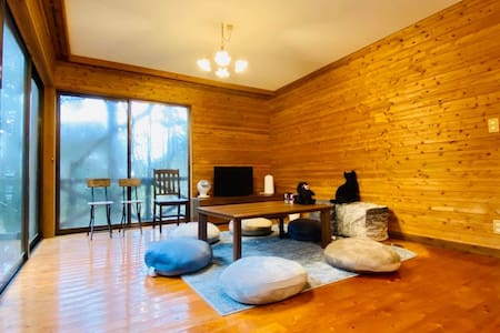 Private Lodge for groups near Aso National Park