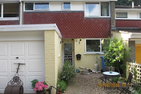 Small room in quiet family home - Norwich - House