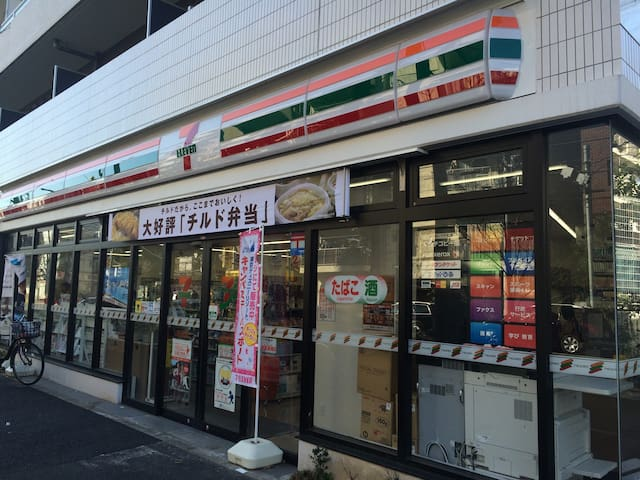Closest convenience store is within 5-minute walk from our house.