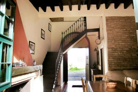 "Casa ""Antigua estación"". - Almonaster la Real - Hus"
