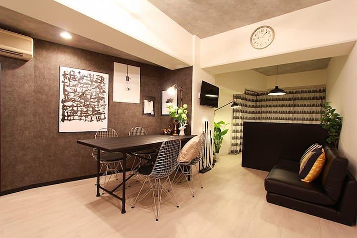 Near Shinsaibashi!6min sta!Cool house 2 double bed - 大阪市 - Apartment