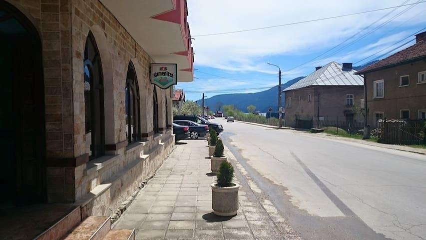 HOTEL ARDALIEVI - Sarnitsa - Asrama