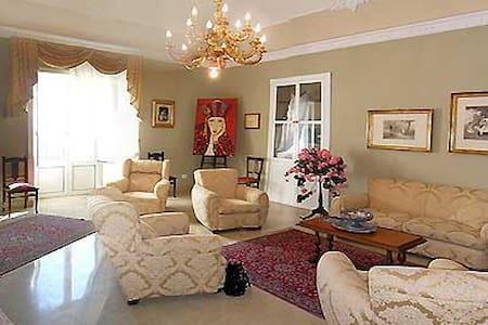 Corte Regina Sibilla - Caltabellotta - 公寓