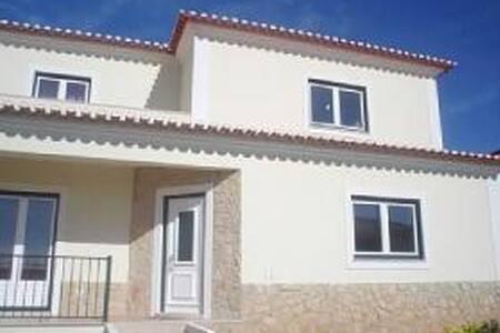 Sunshine House - Atalaia de Cima