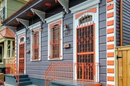 Close to the French Quarter in Bywater - New Orleans - Haus