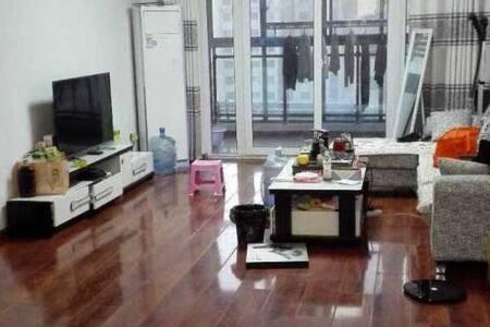 温馨家园 - Jiangmen Shi - Apartment