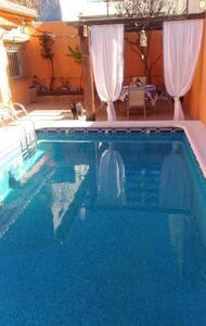Bonita casa Andaluza a 10mints de Granada - La Zubia - บ้าน