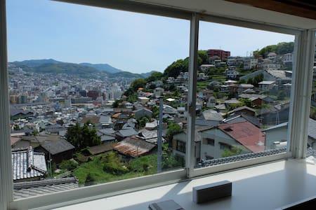 標高100Mの絶景をお楽しみください。ロフト付 - Nagasaki-shi