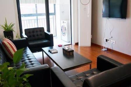 Hachilah Apartmen