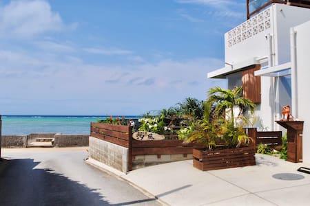 NEW-Villa at Beach / with BBQ Grill FREE Rental