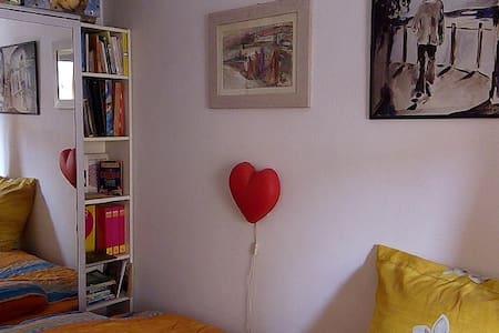 Accogliente & Tranquilla  - Turim - Apartamento