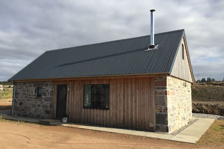 Cosy and quirky house on a croft - Culbokie