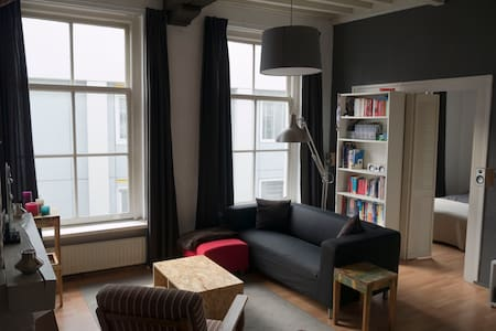 Quite apartment in the city centre - 's-Hertogenbosch