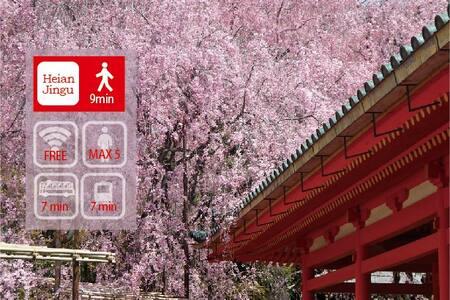 201New open! Higashiyama area!  @3 - Kyoto-shi - Leilighet