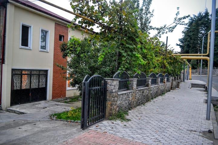 Bona Familia Guesthouse