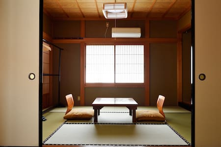 Stay in a temple in Yoshino, the 1st floor - Yoshino-chō - Bed & Breakfast