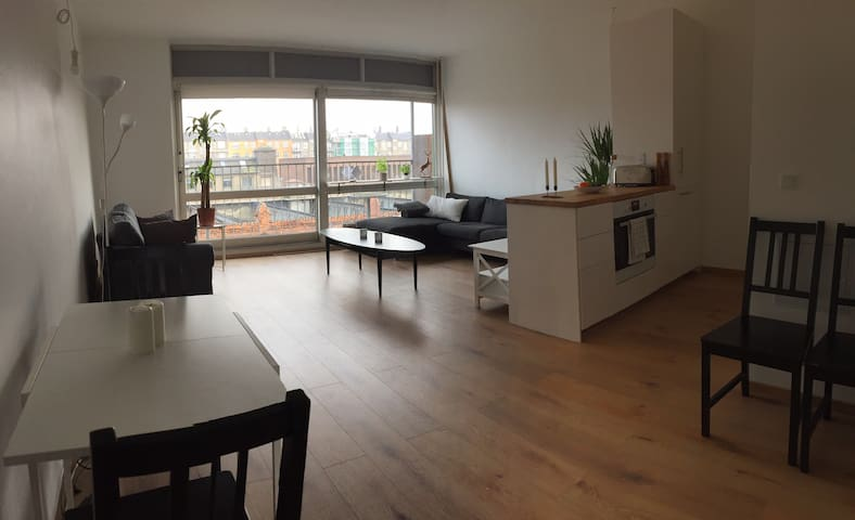 Apartment just for you! (FREE Bikes)