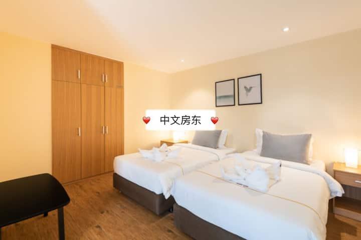 Sukhumvit50 酒店式公寓双床套房 bts onnut