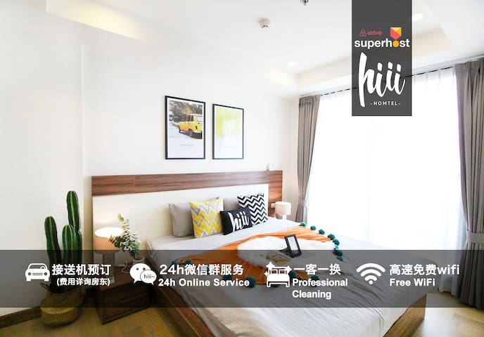 【hiii】Oncidium★50m²★Rooftop Pool/ChangKhlan-CNX051