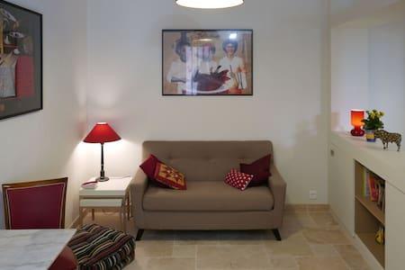 """Grand studio """"Le Relais du Clocher"""" coeur d'Irigny - Irigny - Byt"""