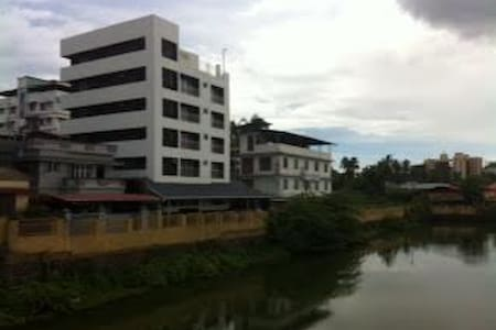 water front apartment in the heart of city - Thrissur - Appartement