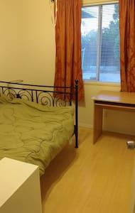 Clean, quiet house in Rowland Heights - Роулэнд-Хайтс