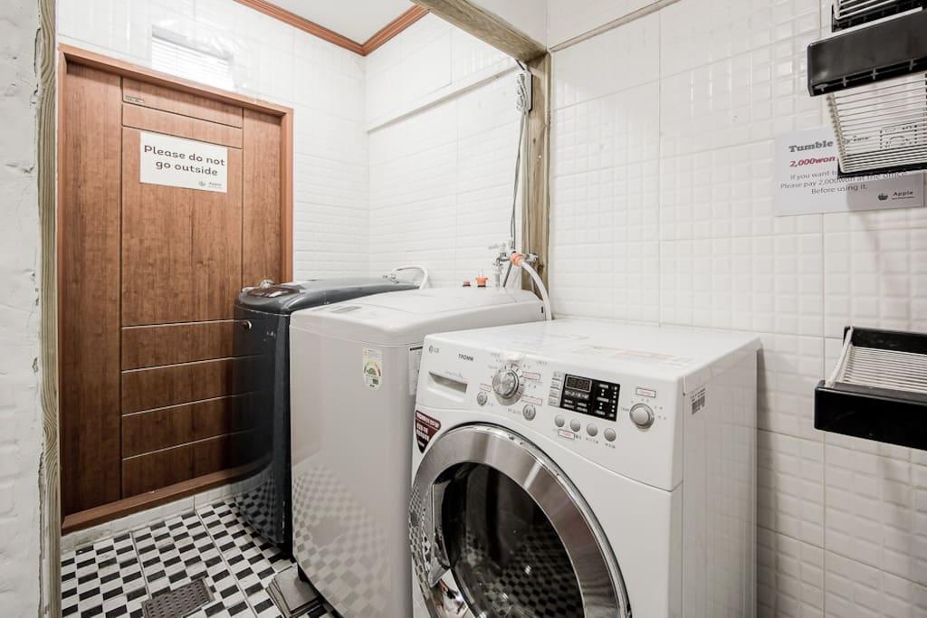 Washing machine +Drying machine