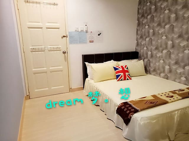 All you need: AC Ensuite Double Room @ Sunway - Petaling Jaya - Huis