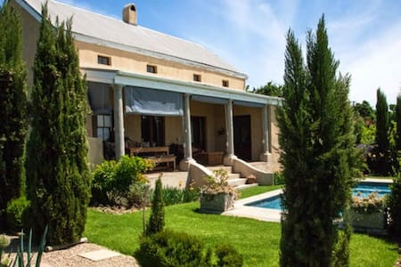 Calluna Vines Cottage