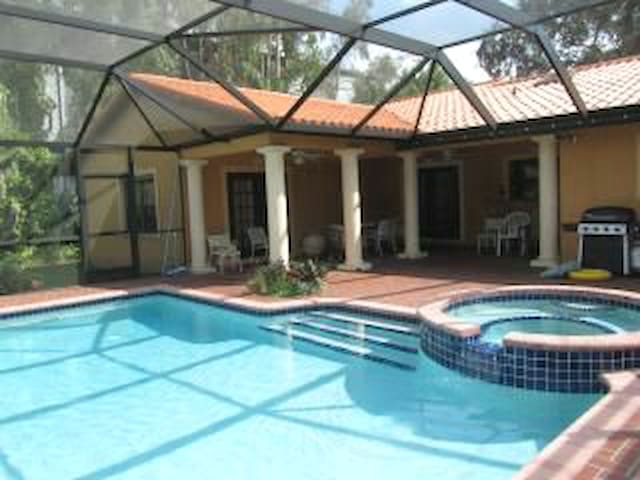 Beautiful, relaxing & very quiet pool area