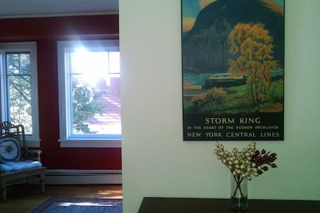 Hudson valley charm + NYC proximity - Sleepy Hollow
