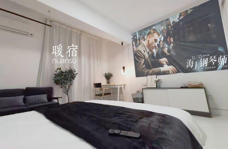 暖宿「HOME白灰」极米投影房|达道地铁旁46㎡整套公寓|五星乳胶床|近上下杭|可做饭