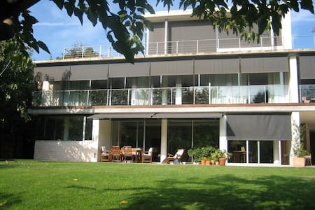 Nice house in Barcelone with garden - Sant Cugat del Vallès - Casa