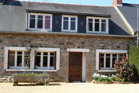 Charming house located at 12 km from seaside - Tressignaux - Huis