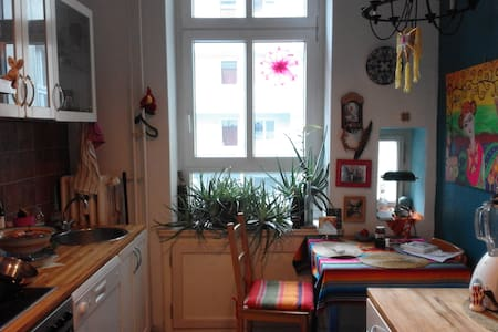 Welcome to my Cosy & Comfortable Flat! (CityWest) - Berlim - Apartamento