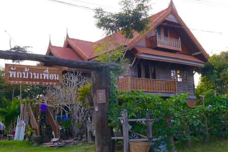 พักบ้านเพื่อน วังน้ำเขียว - Tambon Wang Nam Khiao