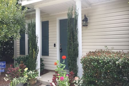 I-20/Washington Rd/Quiet Location/Masters Rental