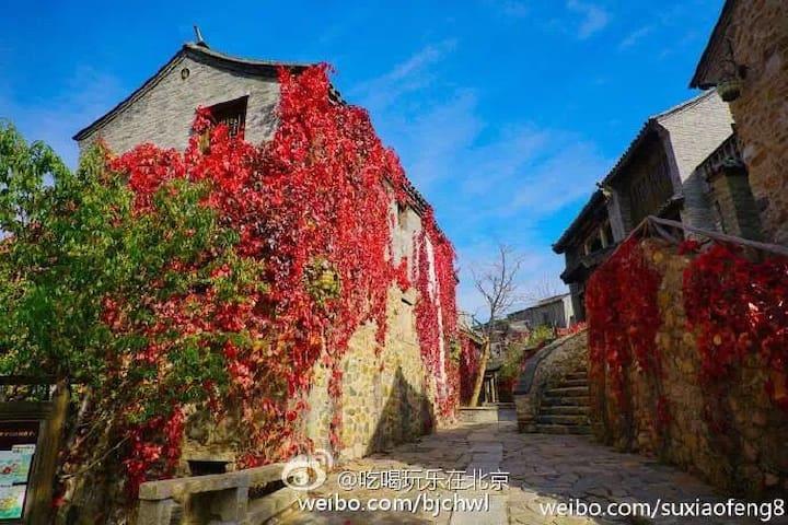 水镇森林小屋 Cozy and close to Great Wall Water Town - 北京市 - Flat