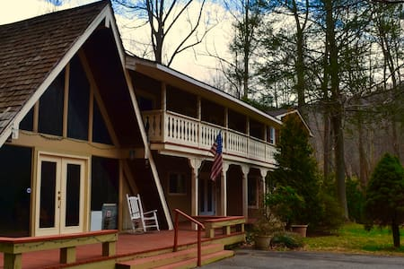Rock Laurel Bed and Breakfast 2, Pisgah Forest - Candler - Rumah