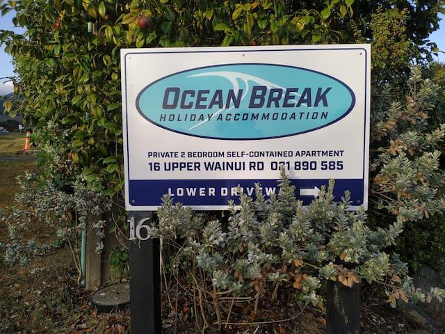 Quiet and Private, Ocean Break, a perfect Getaway
