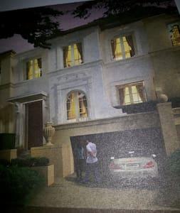 the mutiara - Makassar - Maison