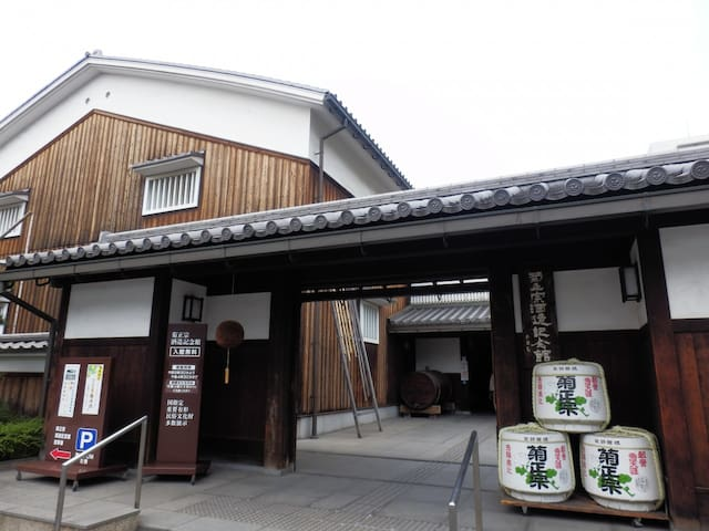 It's is SAKE factory at NADA area .You can go from here to NADA without having to transfer.