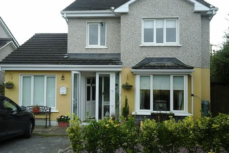 Great value double room in Limerick - Caherconlish - Rumah